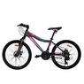 """Подростковый велосипед для девочек Crosser Sweet 24"""""""