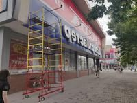 Аренда строительных вышек тура купить на ТехПром