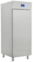 Шкаф холодильный Oztiryakiler купить на ТехПром