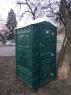 Туалетная кабина (биотуалет) + раковина и умывальник от 4х единиц фото 7 ТехПром