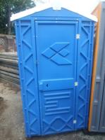 Туалетная кабина + раковина и умывальник по акции от четырех едениц купить на ТехПром